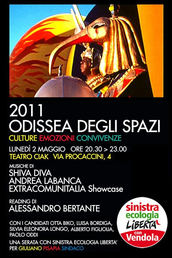 2011 ODISSEA DEGLI SPAZI