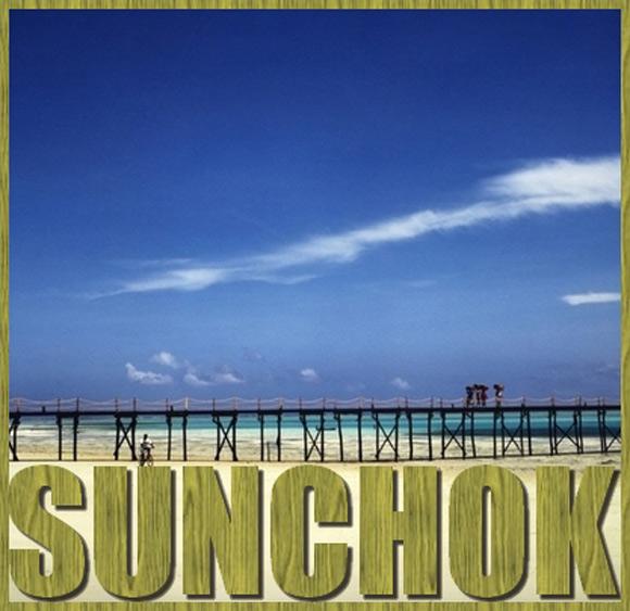Sunchok