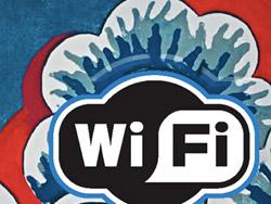 WiFi Zone